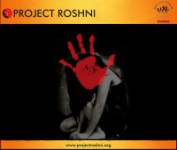 Project Roshni (Support group of Prajwala) at Saat Rang Ke Sapne