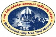 Bay Area Tamil Manram at Sevathon-2013